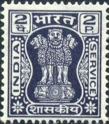 Postage Stamps at Best Price in India