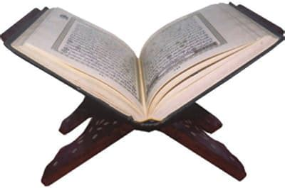 The Opener (First Chapter of The Quran)   Facts about the